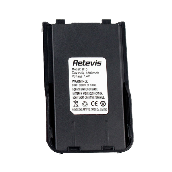 RT5 retevis radio battery