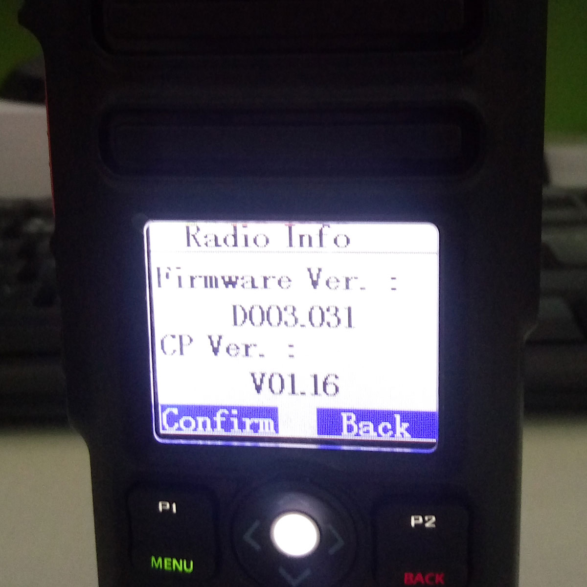 RT82 Firmware Version