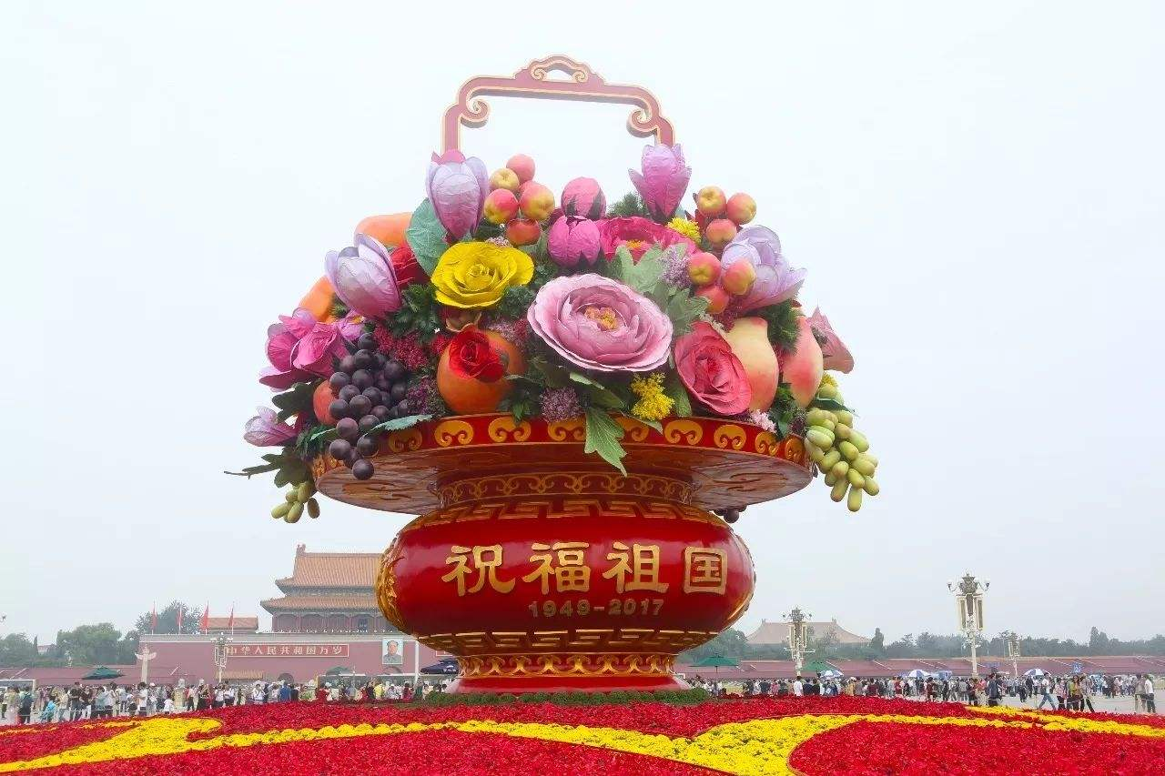 giant flower basket