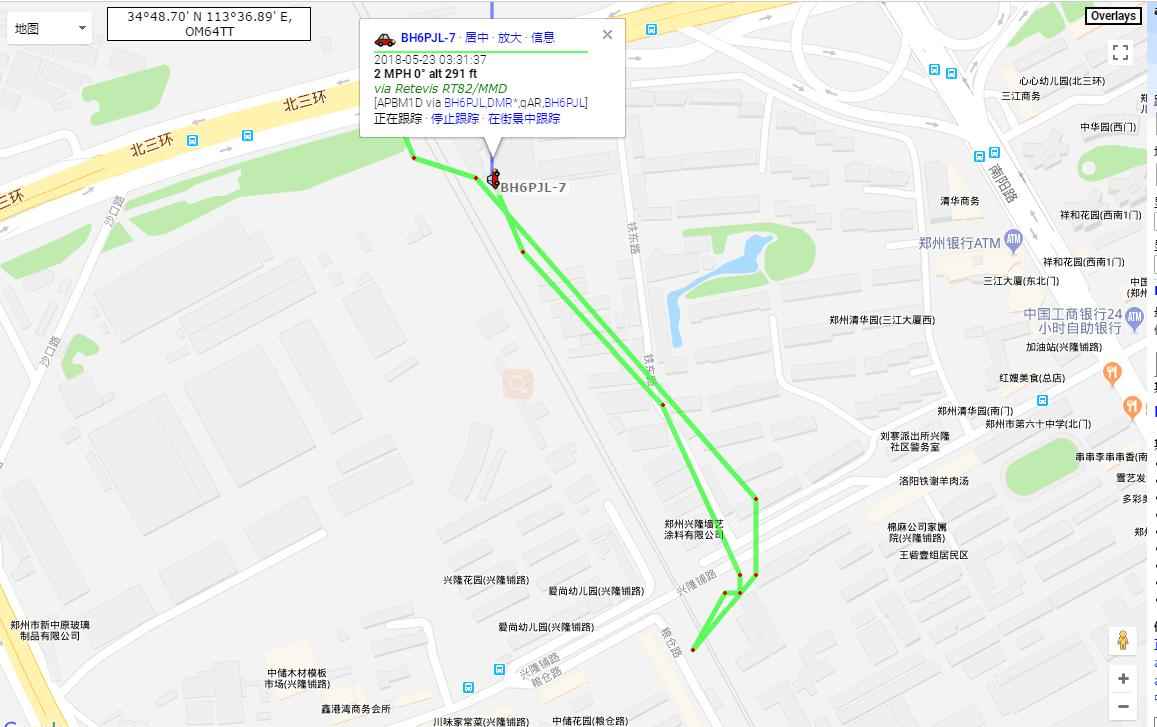 How to use the RT82 built in GPS to report APRS location - Retevis Blog