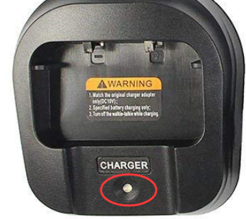 Retevis RT5 charger