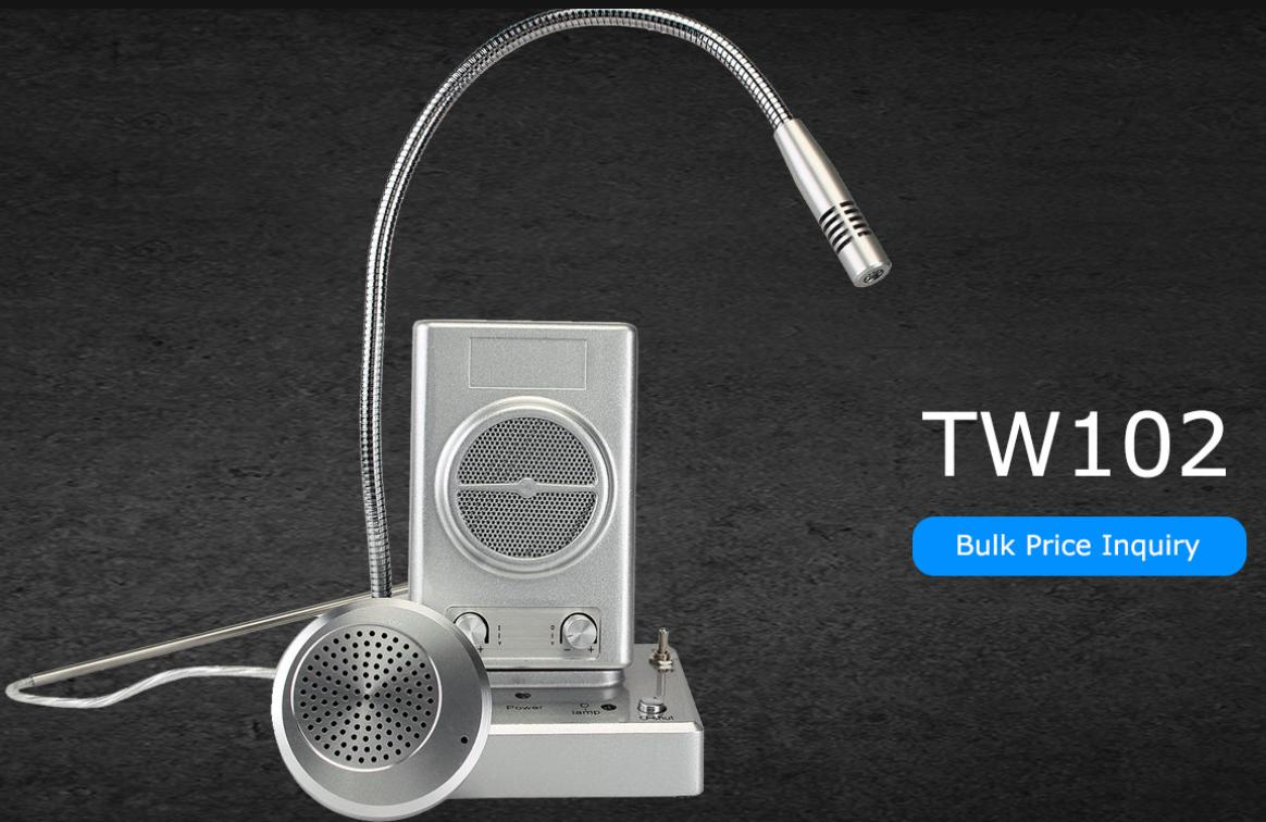 TW102 intercom